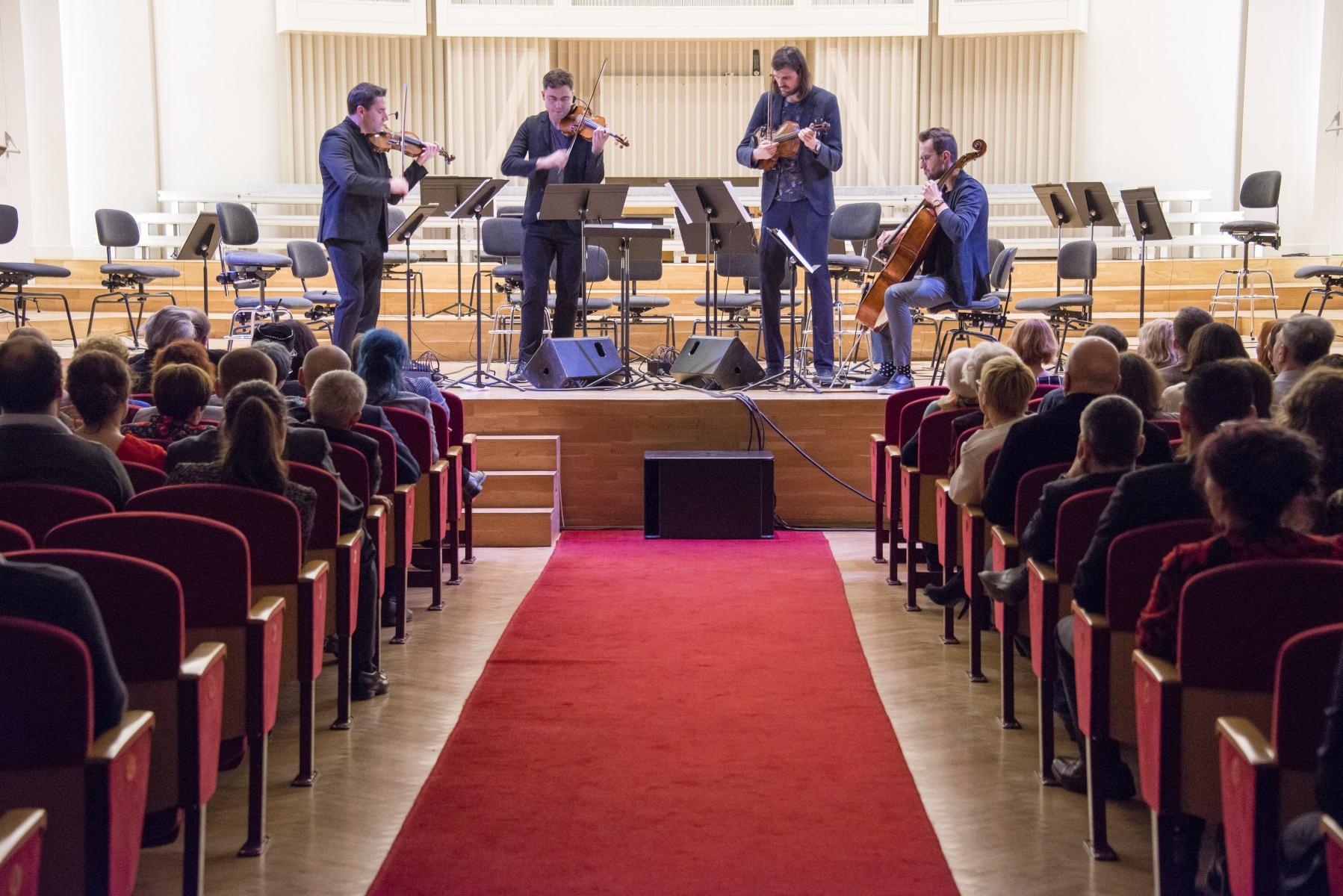 Atom String Quartet