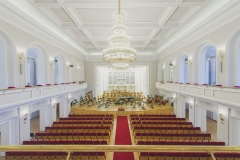 Sala Koncertowa im. K. Stryji, fot. W. Mateusiak