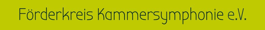 Logotyp Foerderkreis Kammersymphonie